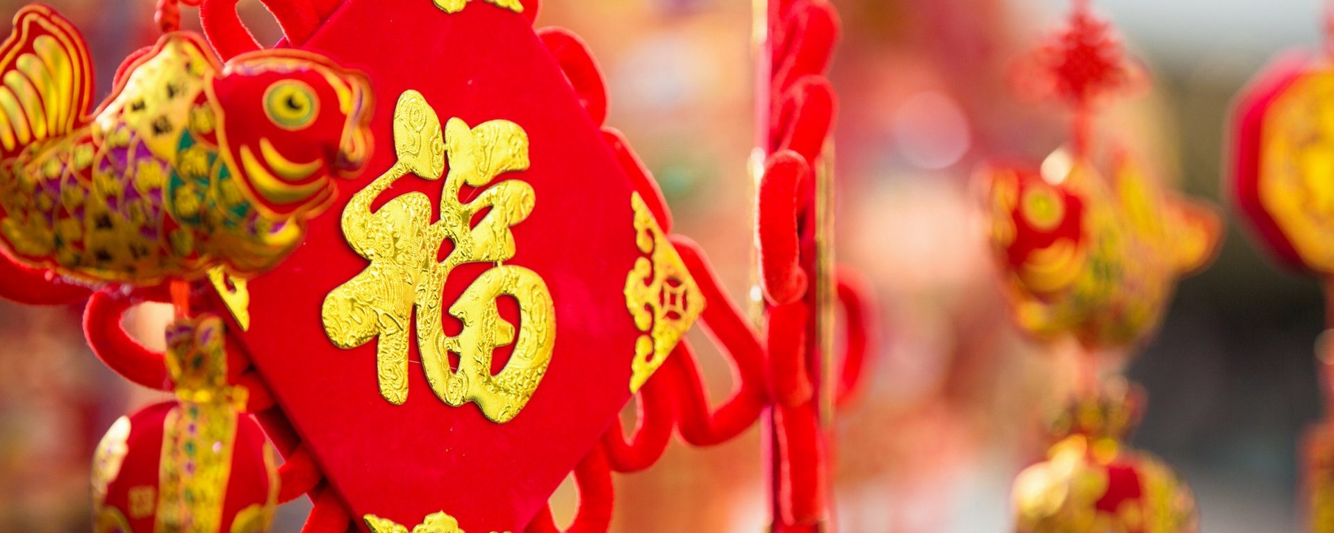 chinese new year food - When Is Chinese New Years
